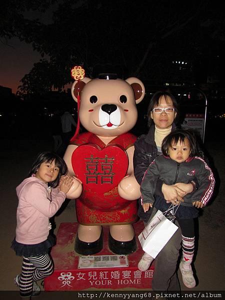 2013泰迪熊台中樂活嘉年華 101.JPG