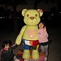 2013泰迪熊台中樂活嘉年華 106.JPG