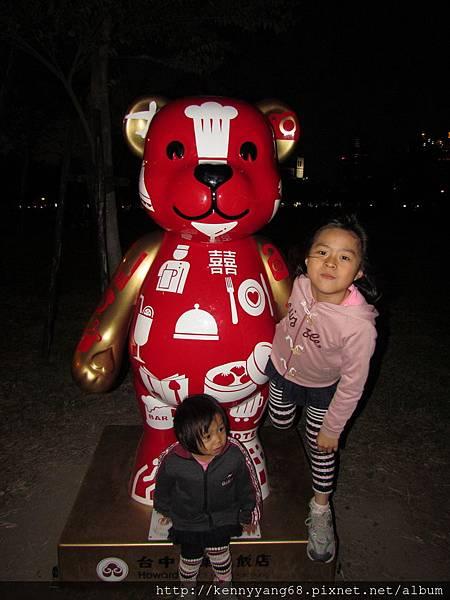 2013泰迪熊台中樂活嘉年華 112.JPG