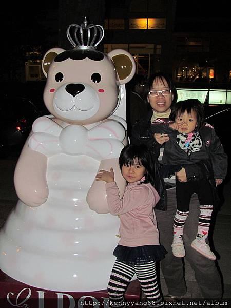 2013泰迪熊台中樂活嘉年華 134.JPG