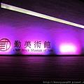 2013泰迪熊台中樂活嘉年華 135.JPG