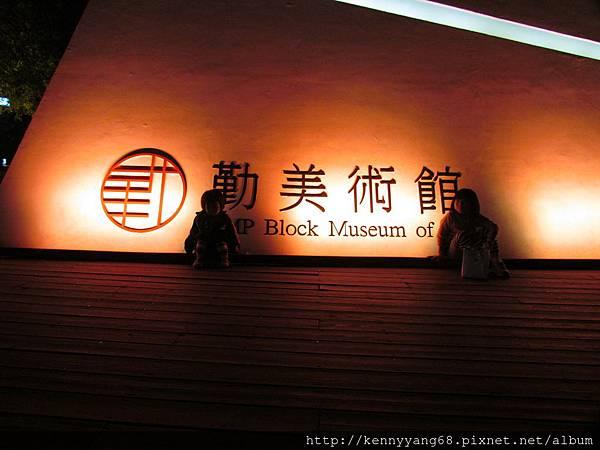 2013泰迪熊台中樂活嘉年華 136.JPG