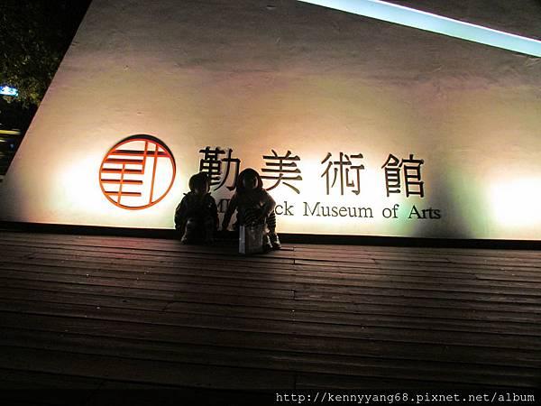 2013泰迪熊台中樂活嘉年華 139.JPG