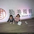 2013泰迪熊台中樂活嘉年華 143.JPG