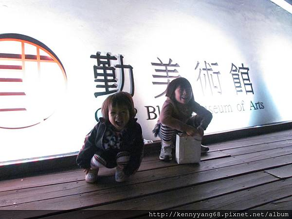 2013泰迪熊台中樂活嘉年華 152.JPG