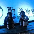 2013泰迪熊台中樂活嘉年華 155.JPG