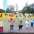 2013泰迪熊台中樂活嘉年華 007.JPG