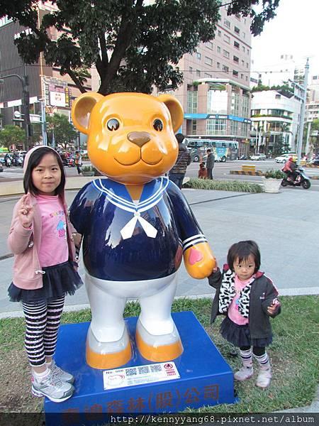 2013泰迪熊台中樂活嘉年華 024.JPG