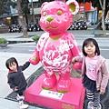 2013泰迪熊台中樂活嘉年華 031.JPG