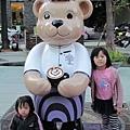 2013泰迪熊台中樂活嘉年華 037.JPG