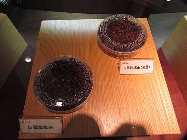 苗栗竹南 天仁茗茶館 39.JPG