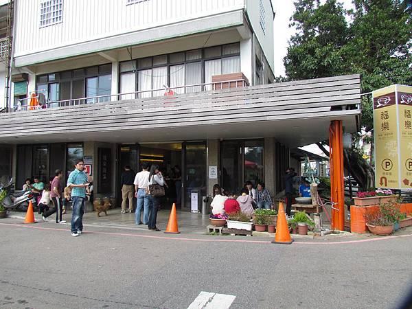 苗栗公館 福樂麵店 07.JPG