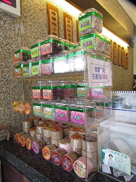 苗栗公館 福樂麵店 12.JPG