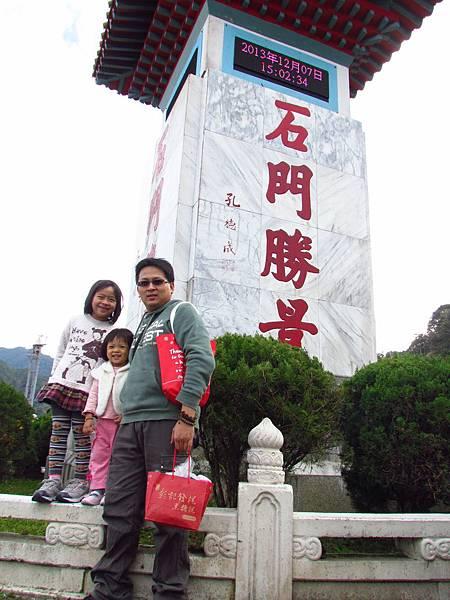 桃園石門水庫-楓石門37.JPG
