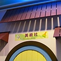 台中大里兒童藝術館 -060.JPG
