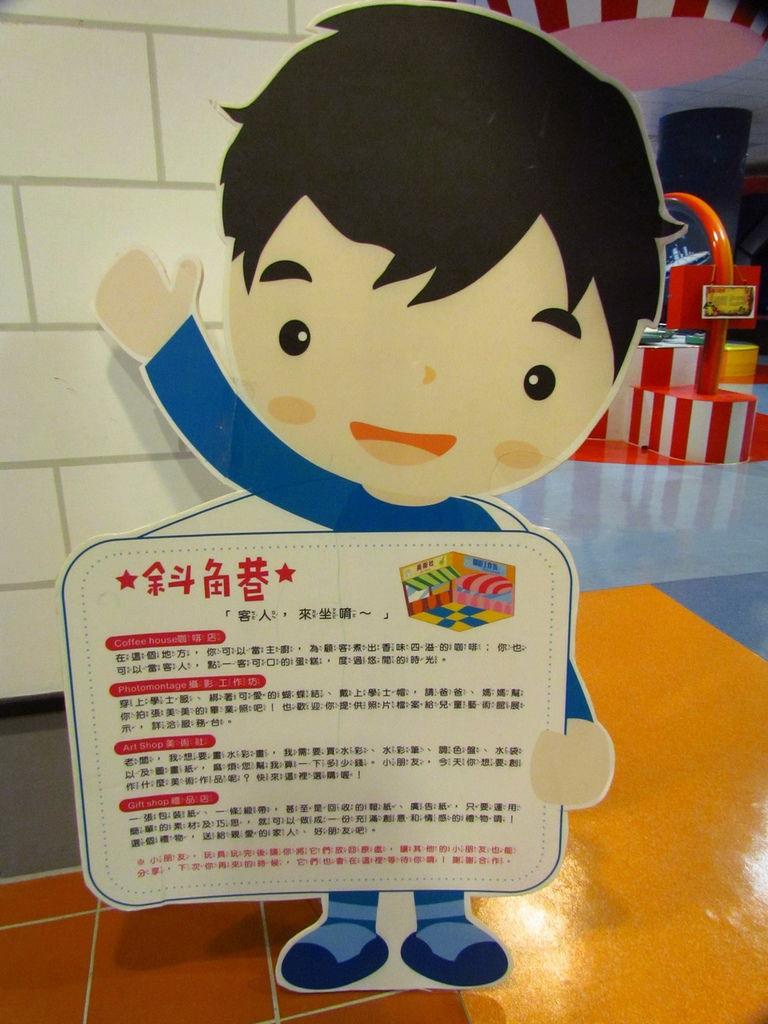 台中大里兒童藝術館 -063.JPG