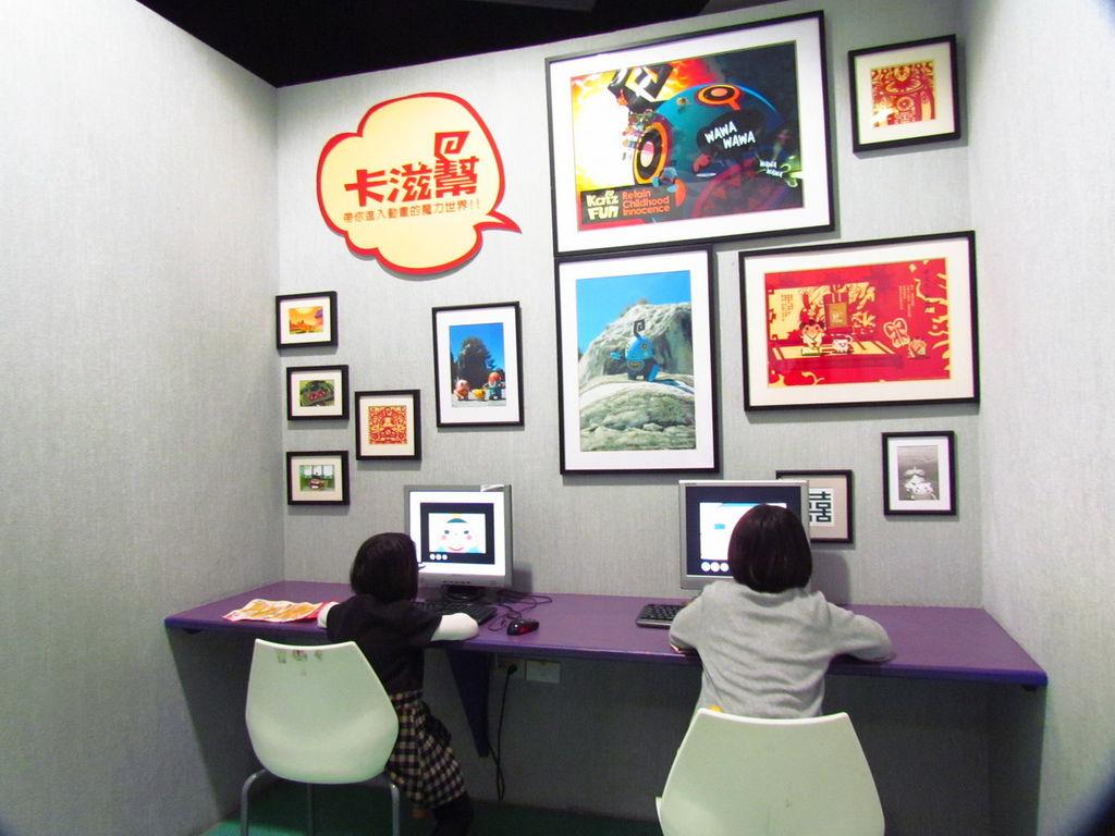 台中大里兒童藝術館 -096.JPG
