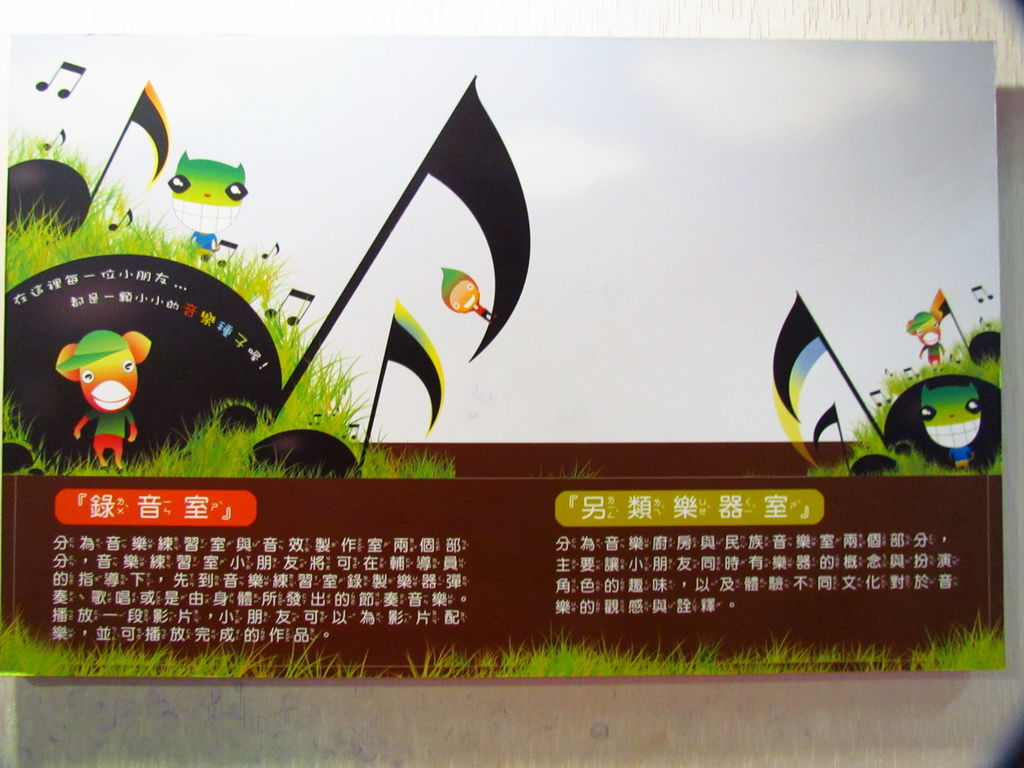 台中大里兒童藝術館 -109.JPG