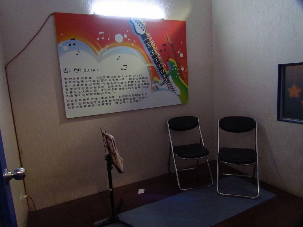 台中大里兒童藝術館 -110.JPG