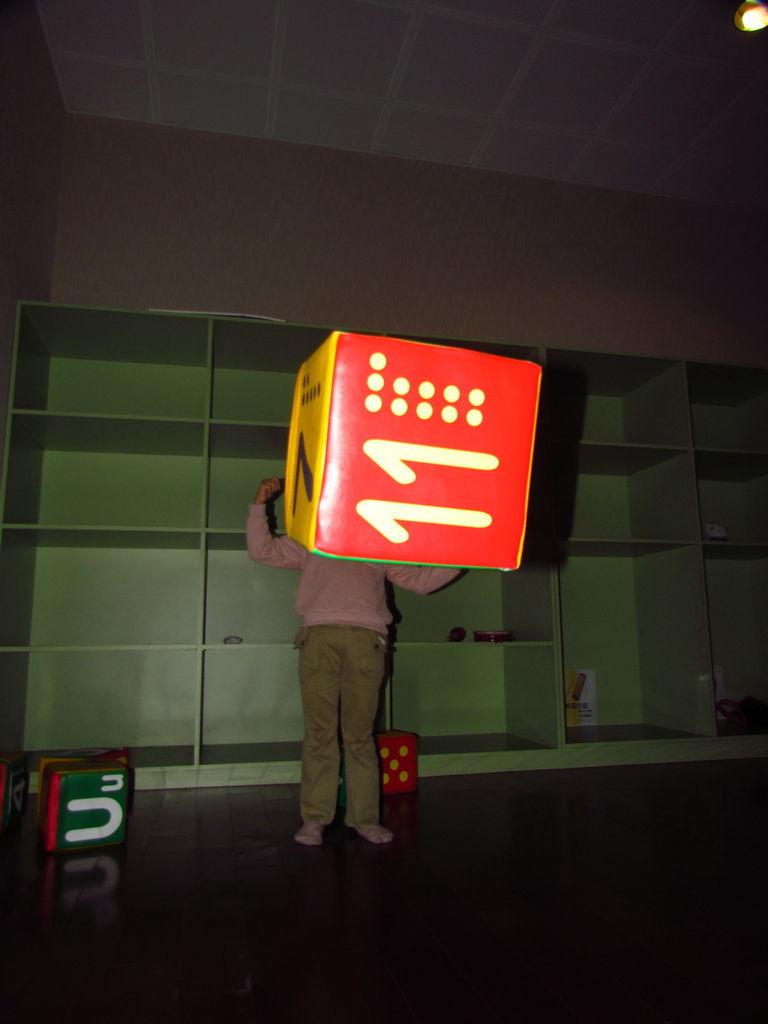 台中大里兒童藝術館 -124.JPG