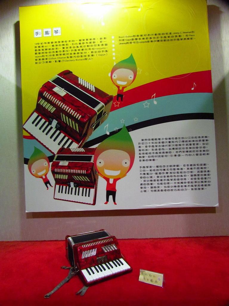 台中大里兒童藝術館 -135.JPG