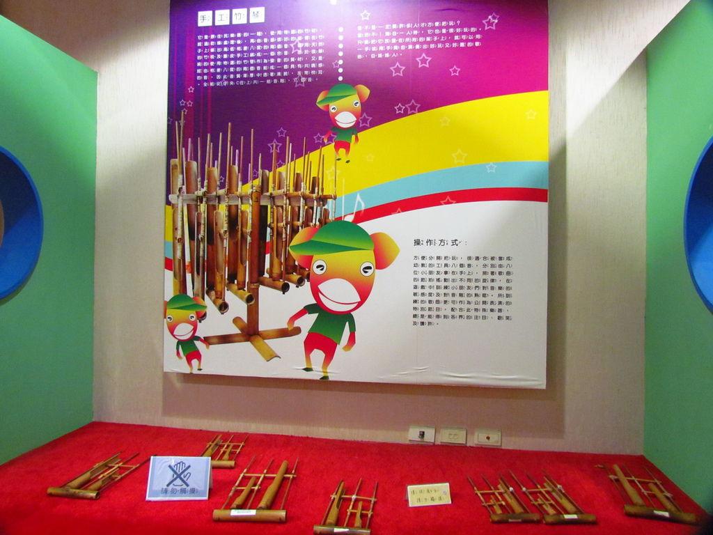 台中大里兒童藝術館 -137.JPG