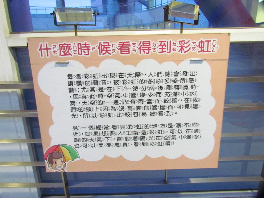 台中大里兒童藝術館 -145.JPG