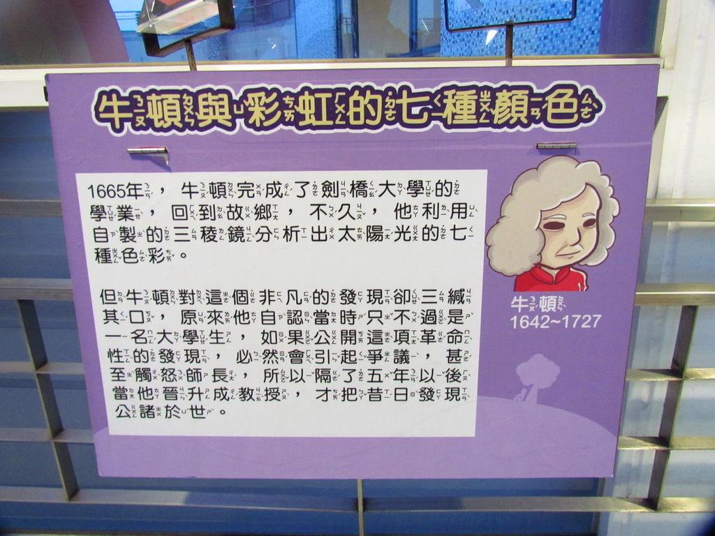 台中大里兒童藝術館 -147.JPG
