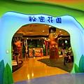 台中大里兒童藝術館 -016.JPG