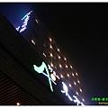 IMG_6429.JPG