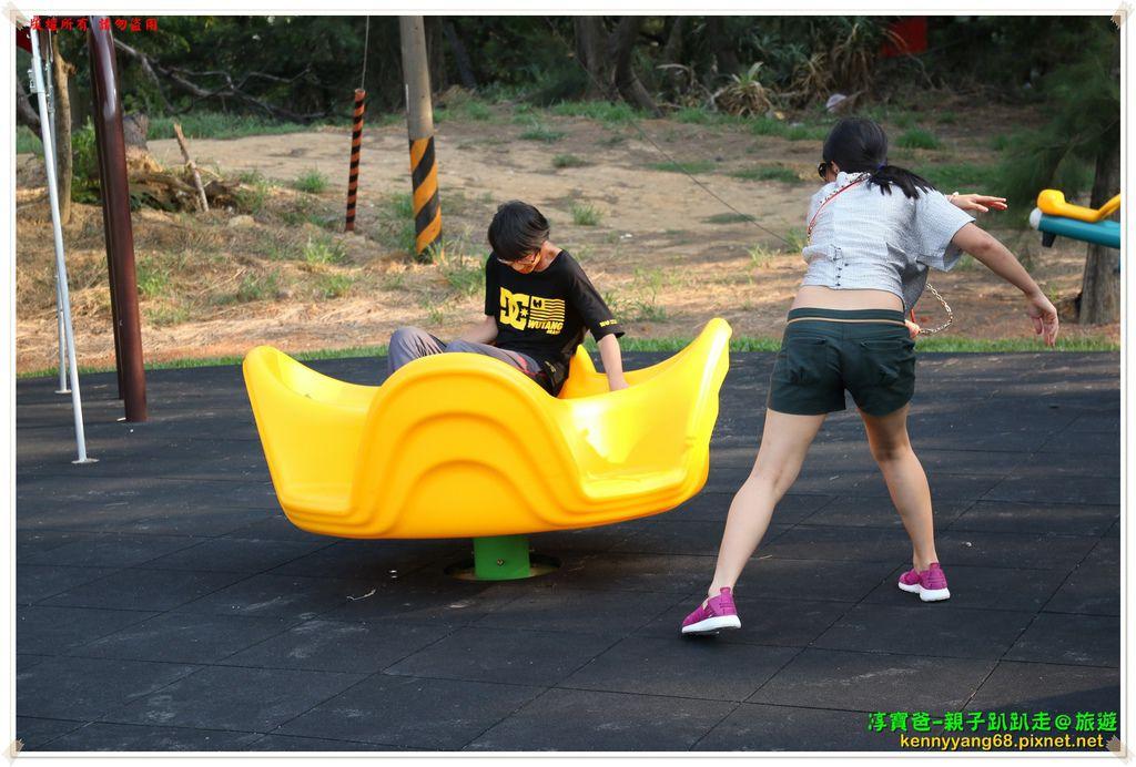 04兒童遊戲區-64.JPG