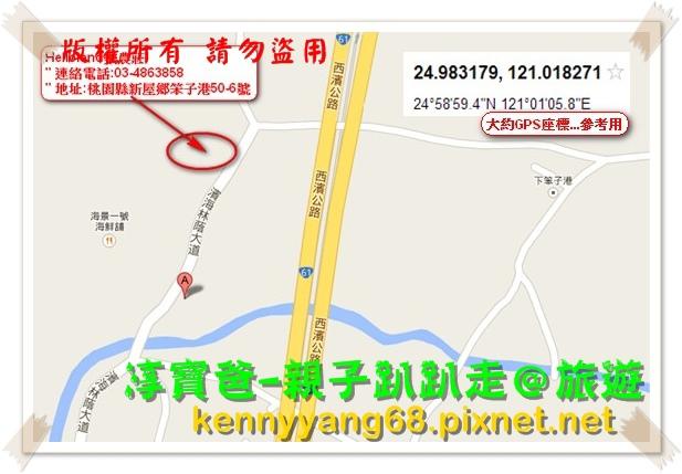 2014-07-27_002027.jpg