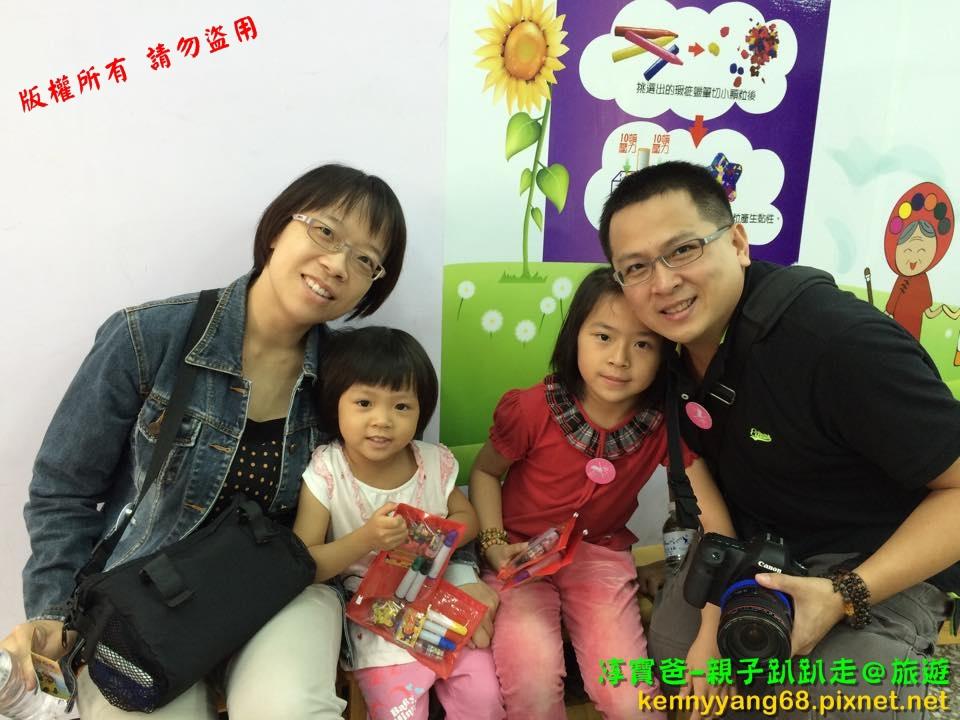 20141025-26-041.jpg