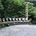20141025-26-504.JPG