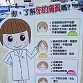 淳寶爸_雅聞峇里海岸33.JPG