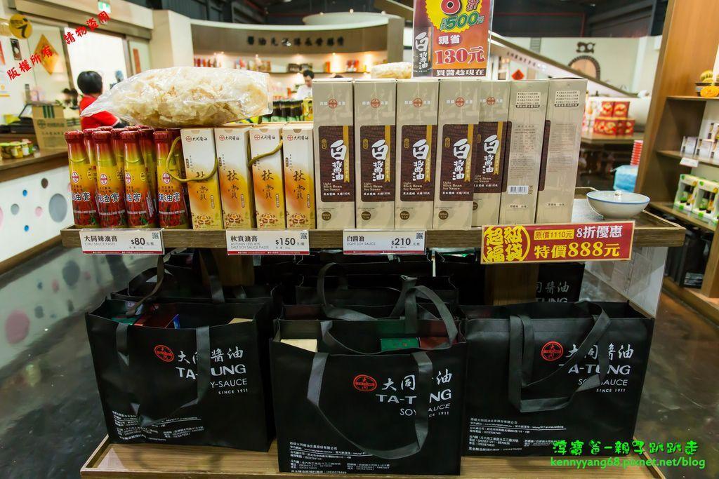 淳寶爸-大同醬油黑金釀造館_61.JPG