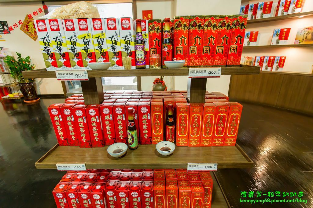淳寶爸-大同醬油黑金釀造館_75.JPG