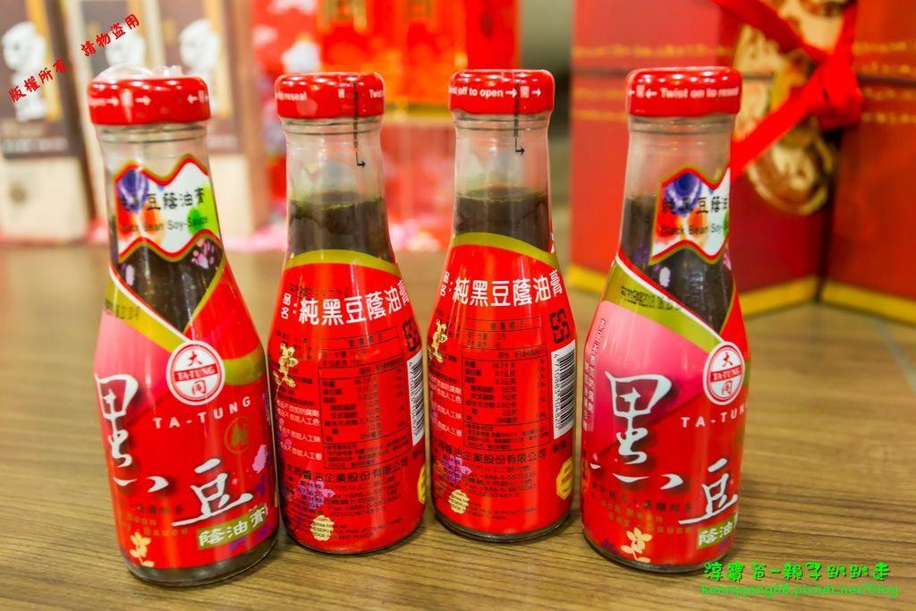淳寶爸-大同醬油黑金釀造館_78.JPG