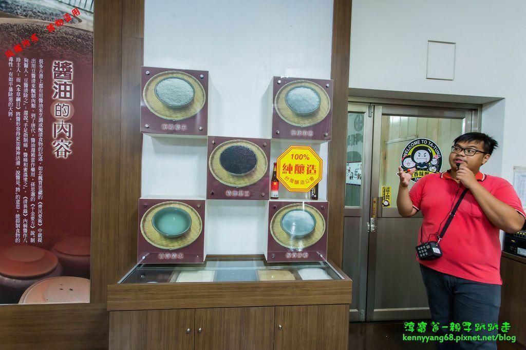 淳寶爸-大同醬油黑金釀造館_26.JPG