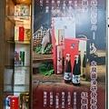 淳寶爸-大同醬油黑金釀造館_27.JPG