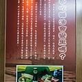 淳寶爸-大同醬油黑金釀造館_29.JPG