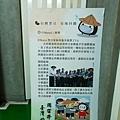 淳寶爸-大同醬油黑金釀造館_42.JPG