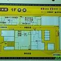 淳寶爸-朝露魚舖觀光工廠14.JPG