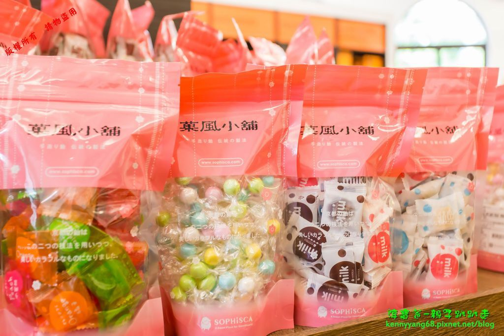 淳寶爸-果風巧克力工房22.JPG