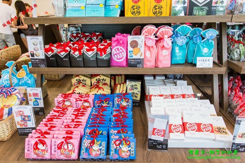 淳寶爸-果風巧克力工房23.JPG