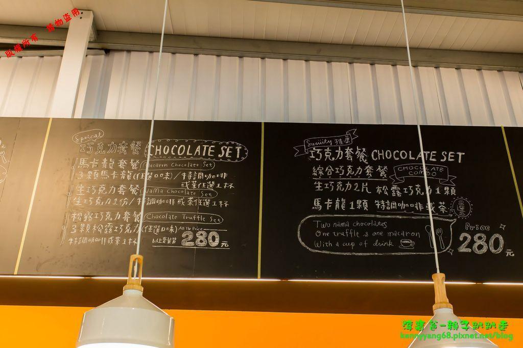 淳寶爸-果風巧克力工房31.JPG