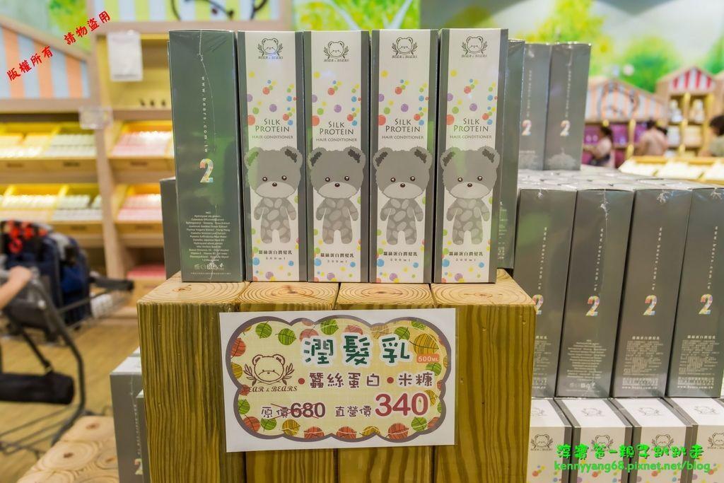 淳寶爸-熊大庄-58.JPG