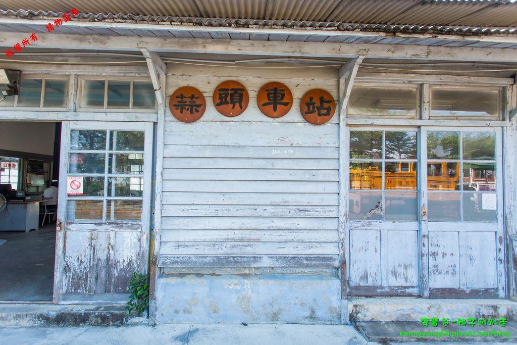 淳寶爸-蒜頭糖廠 05.JPG