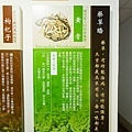 淳寶爸-天一藥廠36.JPG