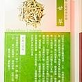 淳寶爸-天一藥廠40.JPG